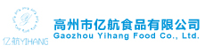 Gaozhou Yihang Food Co., Ltd.